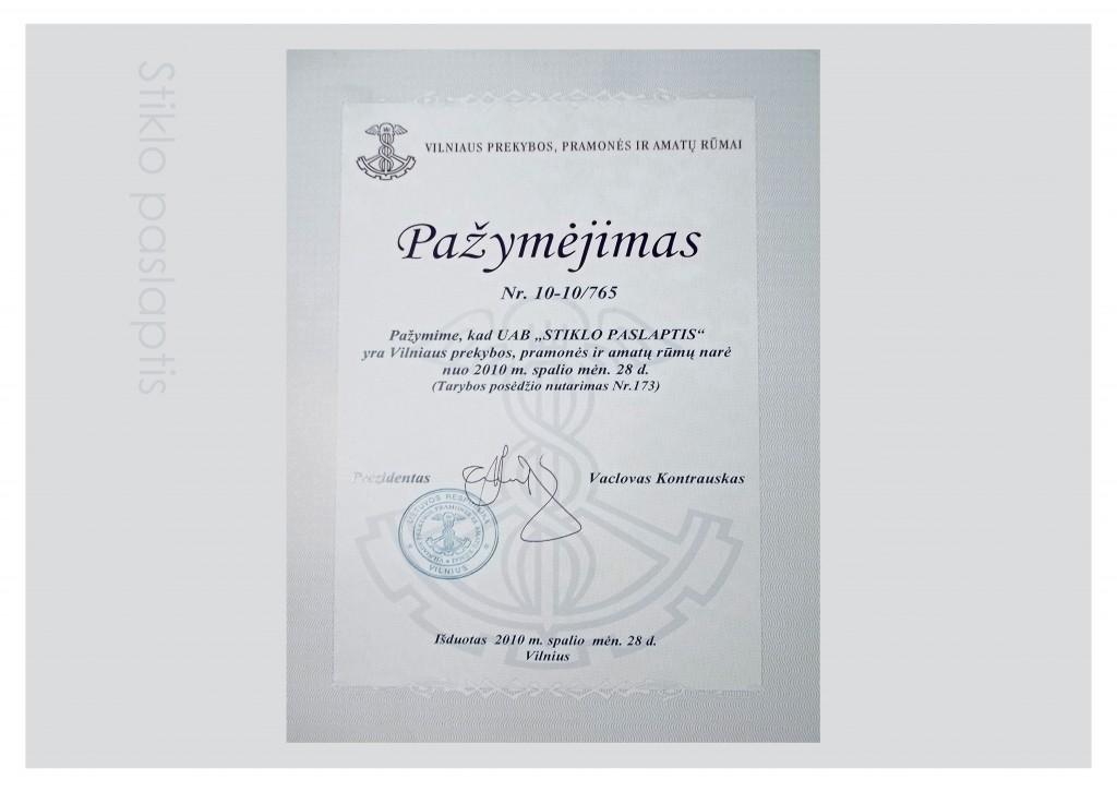 Vilniaus_pramones_amatu_rumai